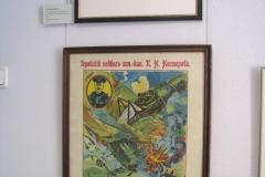 Выставка Страховой случай. Галерея Ковчег. М. 2012(13)