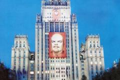 28А.Д.Тихомиров. Ленин. Полотно на здании МИД 42Х22 м. 1970-е