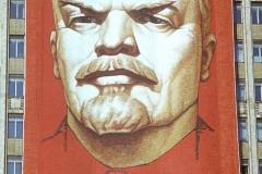 29А.Д. Тихомиров. Ленин. Полотно на здании МИД. 42Х22 м. 1970 (2)