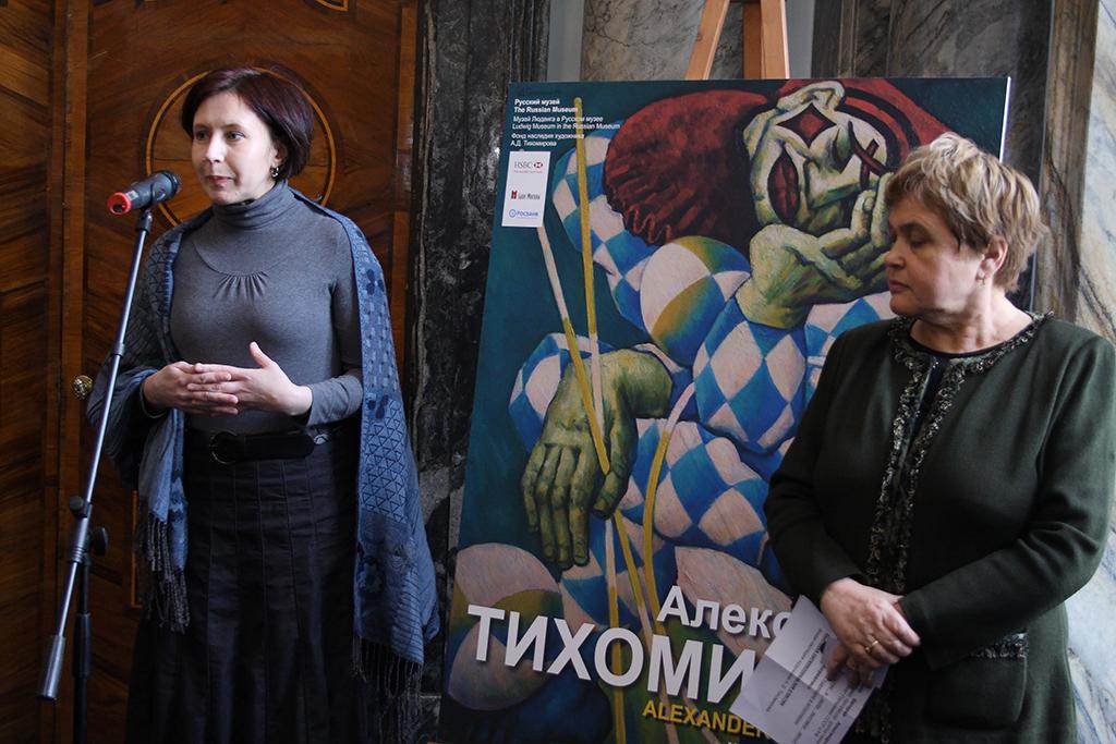 Л.Шакирова. Русский музей. 2011 (1)