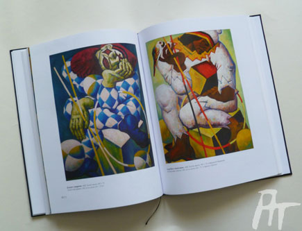 Альбом «А. Д. Тихомиров. Живопись. Графика»